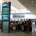 【香港】機場到市區 – 機場快線篇