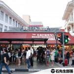 【新加坡】「Bugis Street Market」- 必到的道地市集