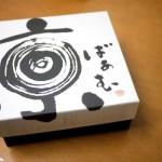【日本】「關西國際機場年輪蛋糕」- 離開前必買的