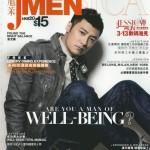 三月 JMEN 與你談環保科技