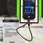 沒有特色,山寨感覺的 GIGABYTE Gsmart 手機