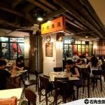 【教學】香港星巴克 Starbucks WiFi 免費上網教學(2016版)