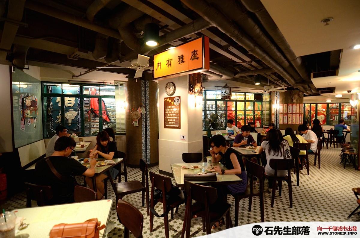 starbucks_hongkong_001_12-DSC_8624