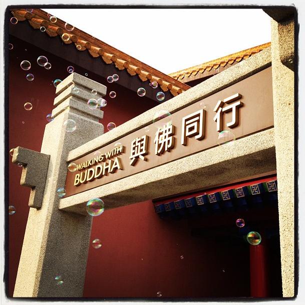 Screen Shot 2014-09-08 at 下午10.36.39