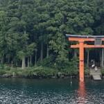 【日本.箱根】蘆之湖遊船 – 海盗船外也有湖中神社