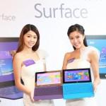 【科技新聞】Microsoft Surface 2、Surface Pro 2 香港推出,買得下手嗎?