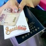 【台灣】桃園機場限定的旅客上網卡