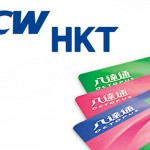 談「八達通與 PCCW 合作推出的手機付款服務」