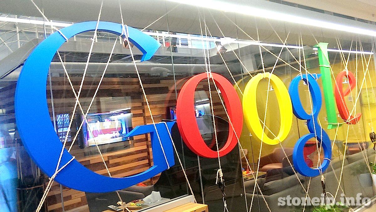 google-sydney-office-23