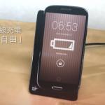 SanDisk 推出無線充電產品,是新的出路嗎?