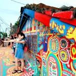 【台灣.台中】九十歲伯伯親手畫出來的彩虹材