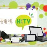 HKTV 推出流動電視後,留下的四大疑問