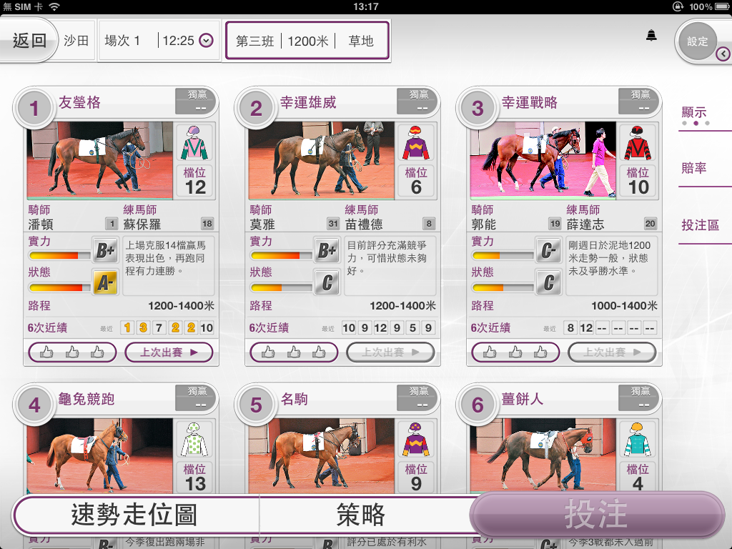 racing_touch_hk04