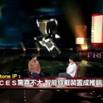「鳯凰衞視」上談 CES 2014