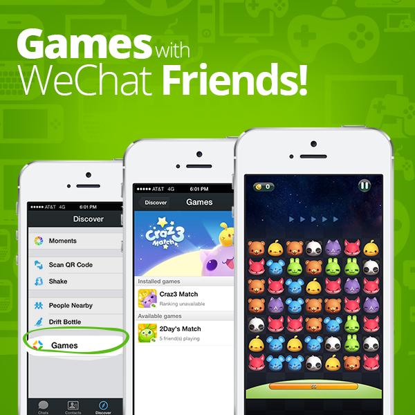 wechat_game