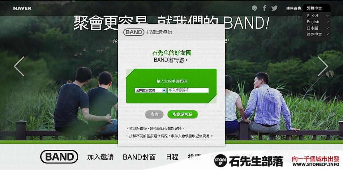 01-band01