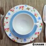 Cath Kidston X east HONG KONG -「溫柔的下午茶」