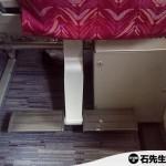 【卡塔爾航空】Qatar Airways – 香港往歐洲讓人受苦的航班