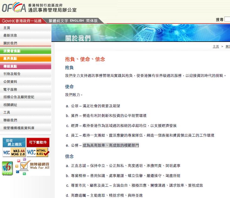 Screen Shot 2014-03-13 at 下午10.34.55