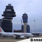 【港龍航空】Dragon Air 的香港到越南峴港體驗