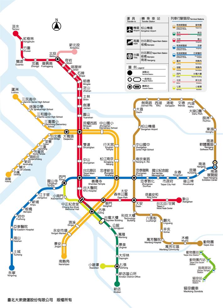 taiwan-metro-map-2014