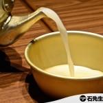 「Futago HK 大阪焼肉ホルモンふたご香港」 – 誤撞進去的十分滿足晚飯