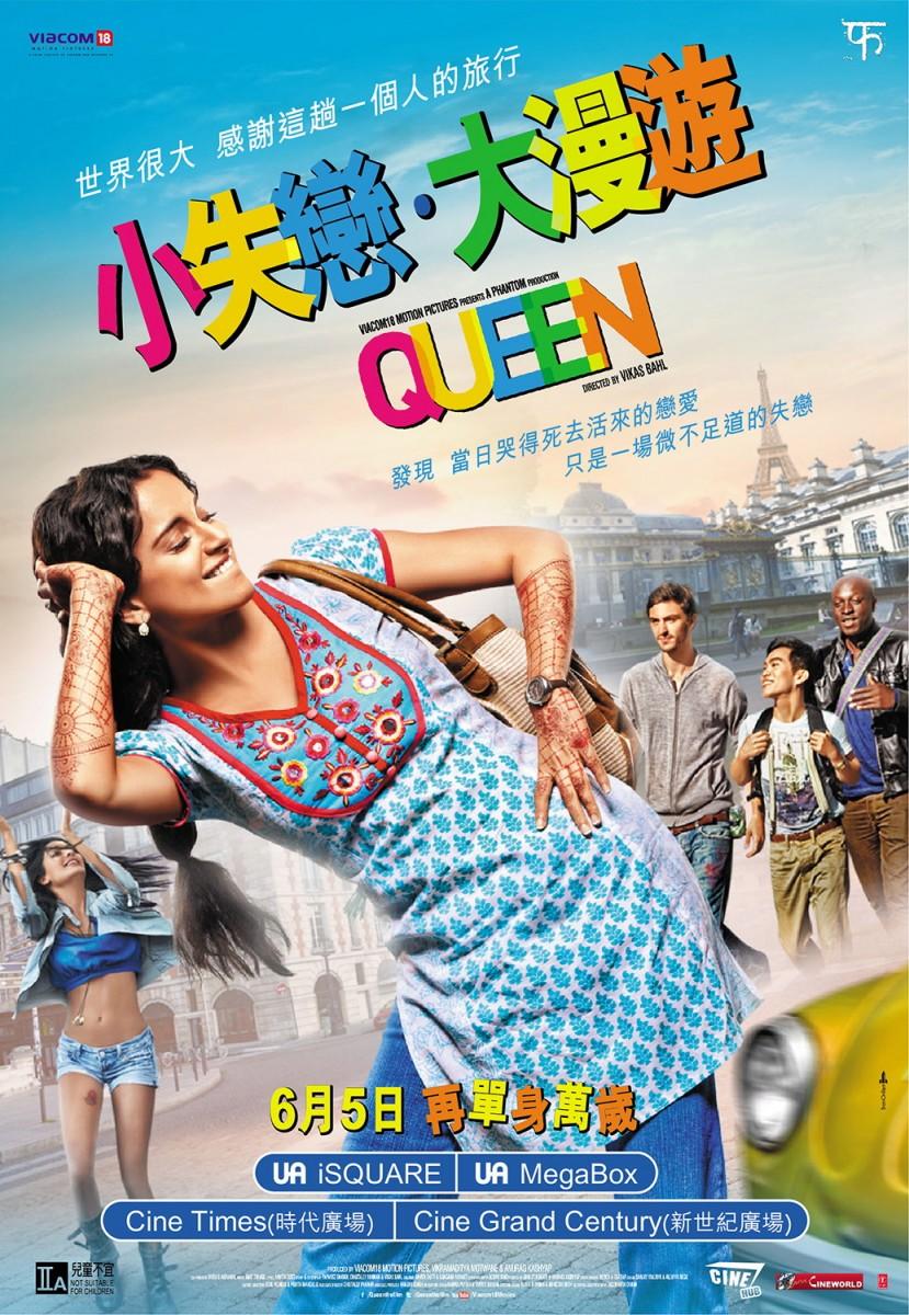 Queen_poster1c
