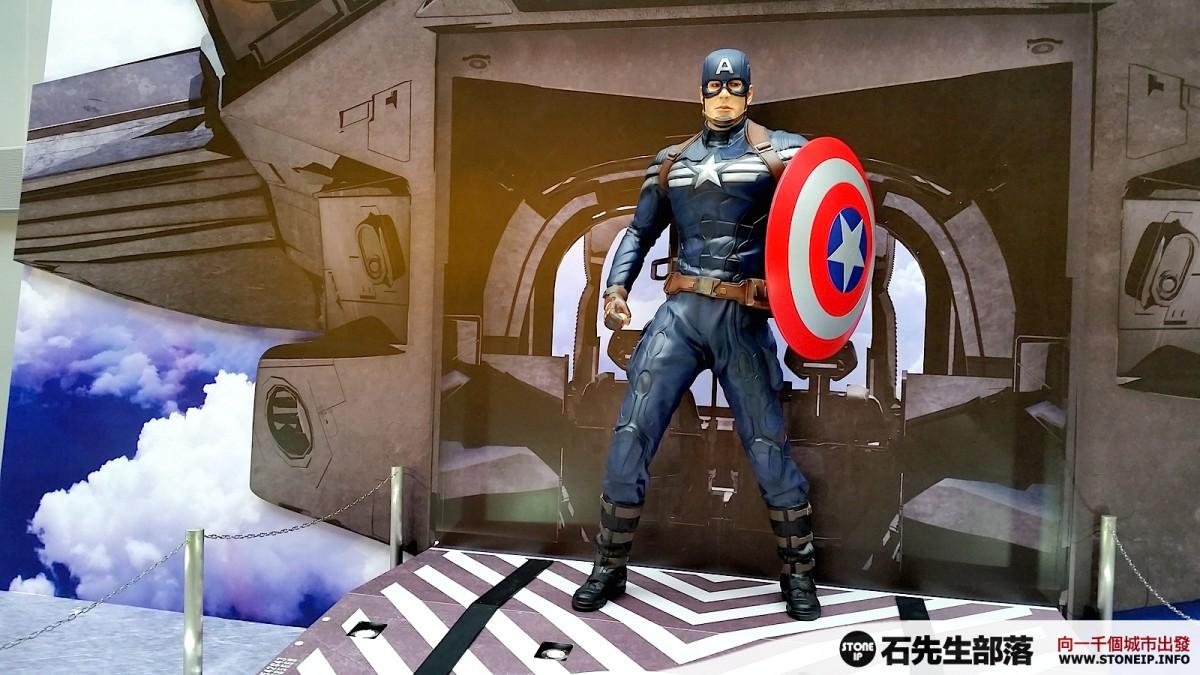 hysan_Captain_America_00