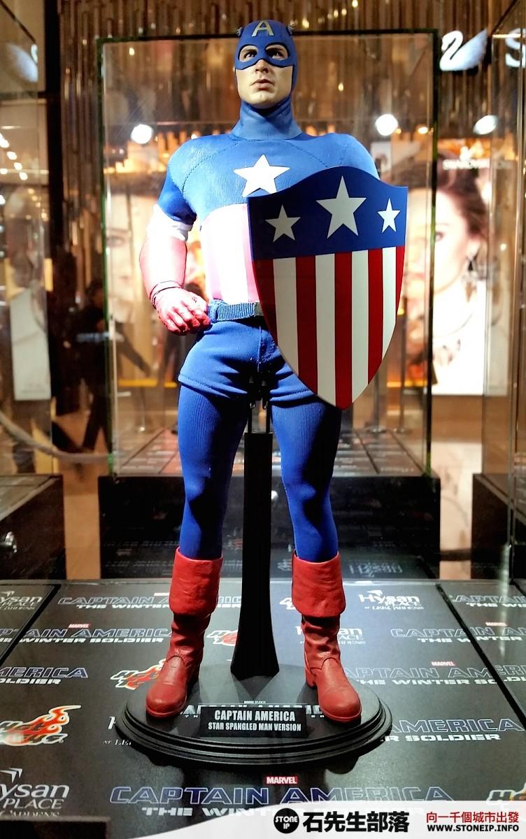 hysan_Captain_America_02
