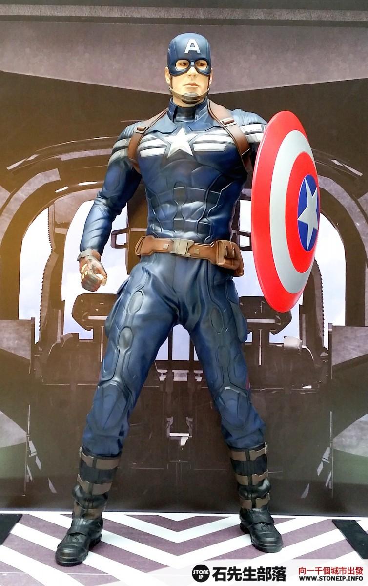 hysan_Captain_America_18