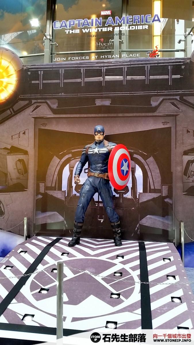 hysan_Captain_America_20