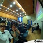 出席『香港青年協會主辦的「成功在望」獎勵計劃 – 行業講座』分享工作與博客生涯