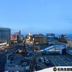 【日本.長野】長野大都會酒店(Metropolitan Nagano Hotel)- 新幹線站前的好酒店