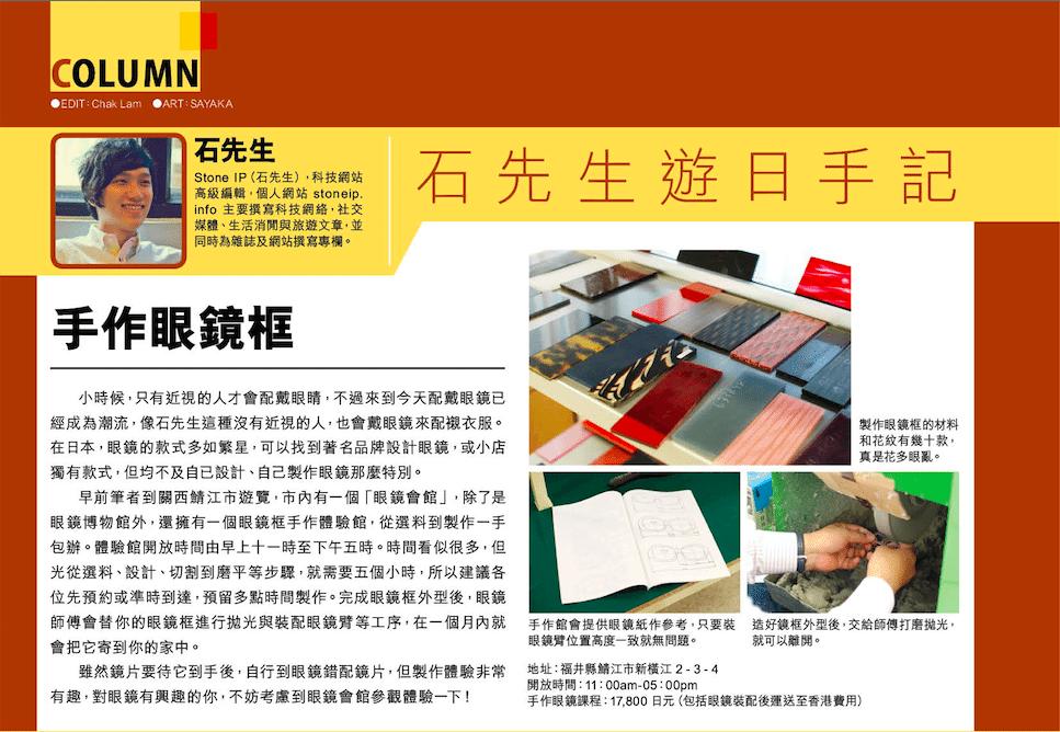 Screen Shot 2014-05-12 at 下午04.22.43