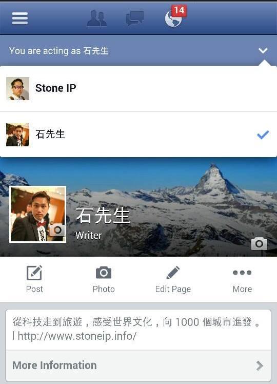 facebook-fans-page-hongkong1