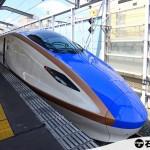 「北陸新幹線」2015 年 3 月開通,前往褔井與立山黒部更方便