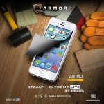 【石先生有售】Armorz 玻璃保護貼