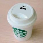 【石先生有售】Starbucks 白杯造型行動電源(5200mAh)