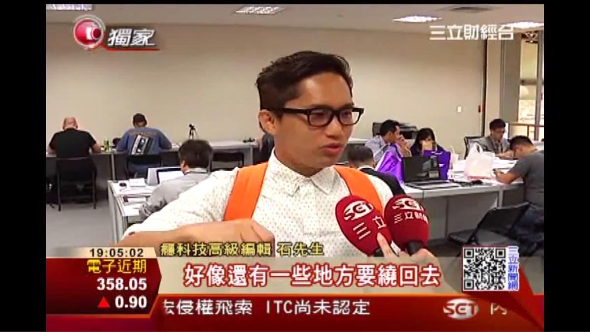 Screen Shot 2014-06-05 at 上午12.13.16