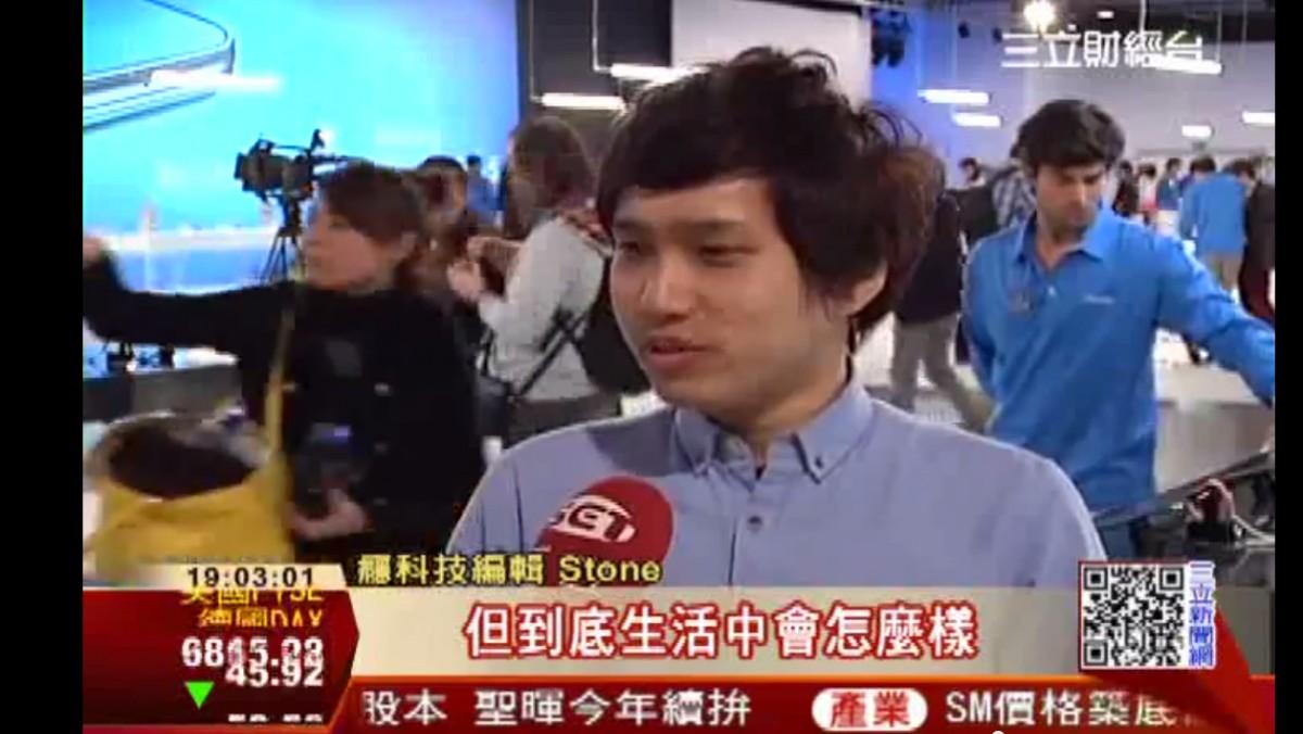 Screen Shot 2014-06-05 at 上午12.19.31.png