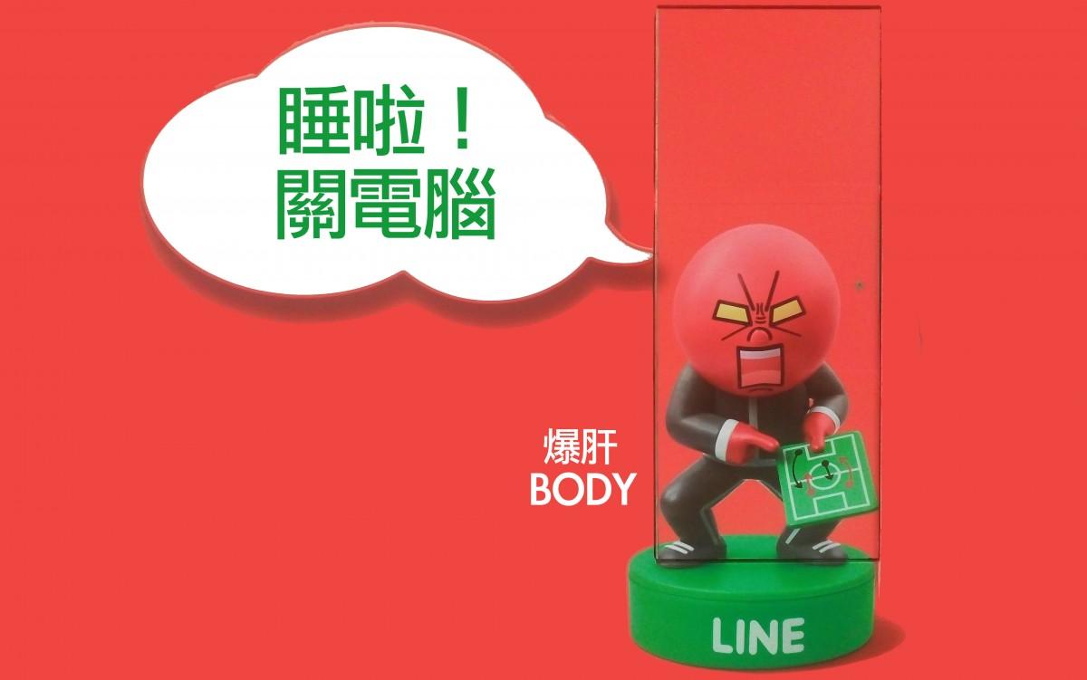 line_liver