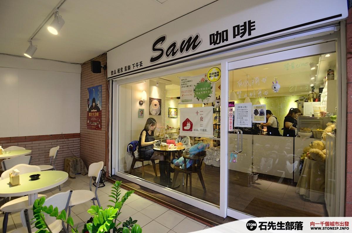 sam_coffee_taipei_002