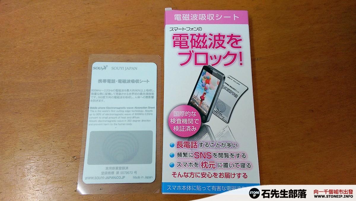 souyi_japan_000