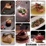 【台北.大安】Gustoso 台北慕軒 – 精緻及具水準的意大利料理