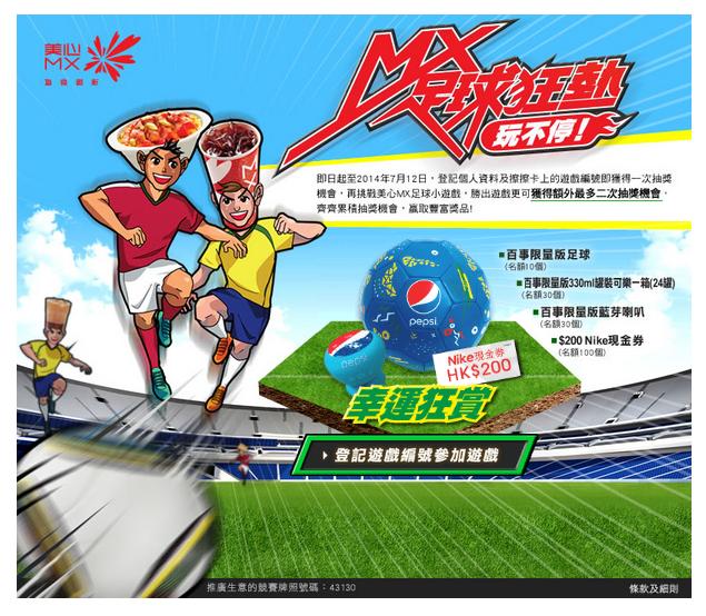 Screen Shot 2014-07-02 at 下午09.51.41