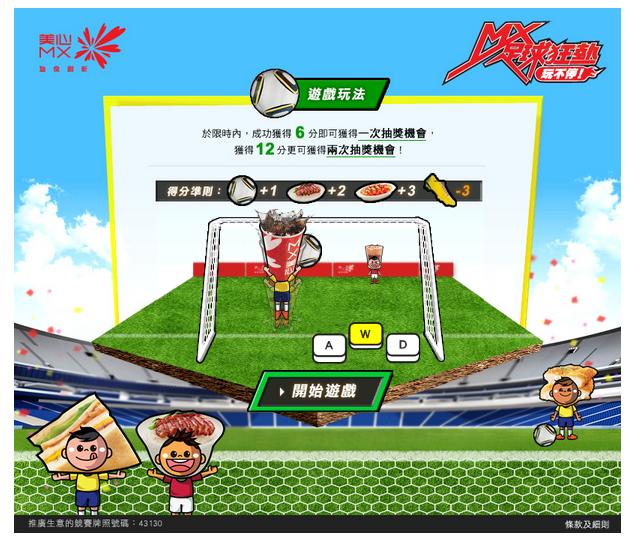 Screen Shot 2014-07-02 at 下午09.55.10