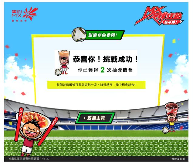 Screen Shot 2014-07-02 at 下午09.56.41