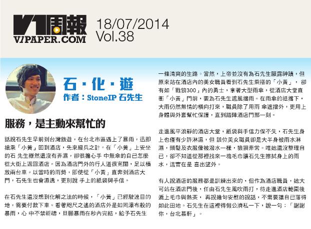 Screen Shot 2014-07-24 at 上午11.35.03