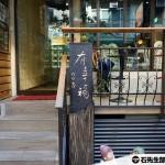 happinesscafe_tw_030