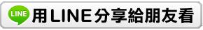 linebutton_290x44